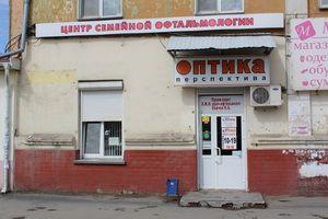 г. Челябинск салон ул. Гагарина, д. 4