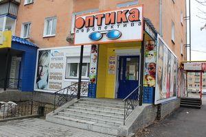 г. Пласт салон ул. Октябрьская, д. 64