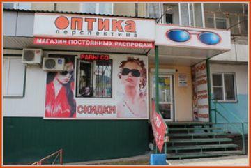 г. Челябинск салон ул. Молодогвардейцев, д. 54